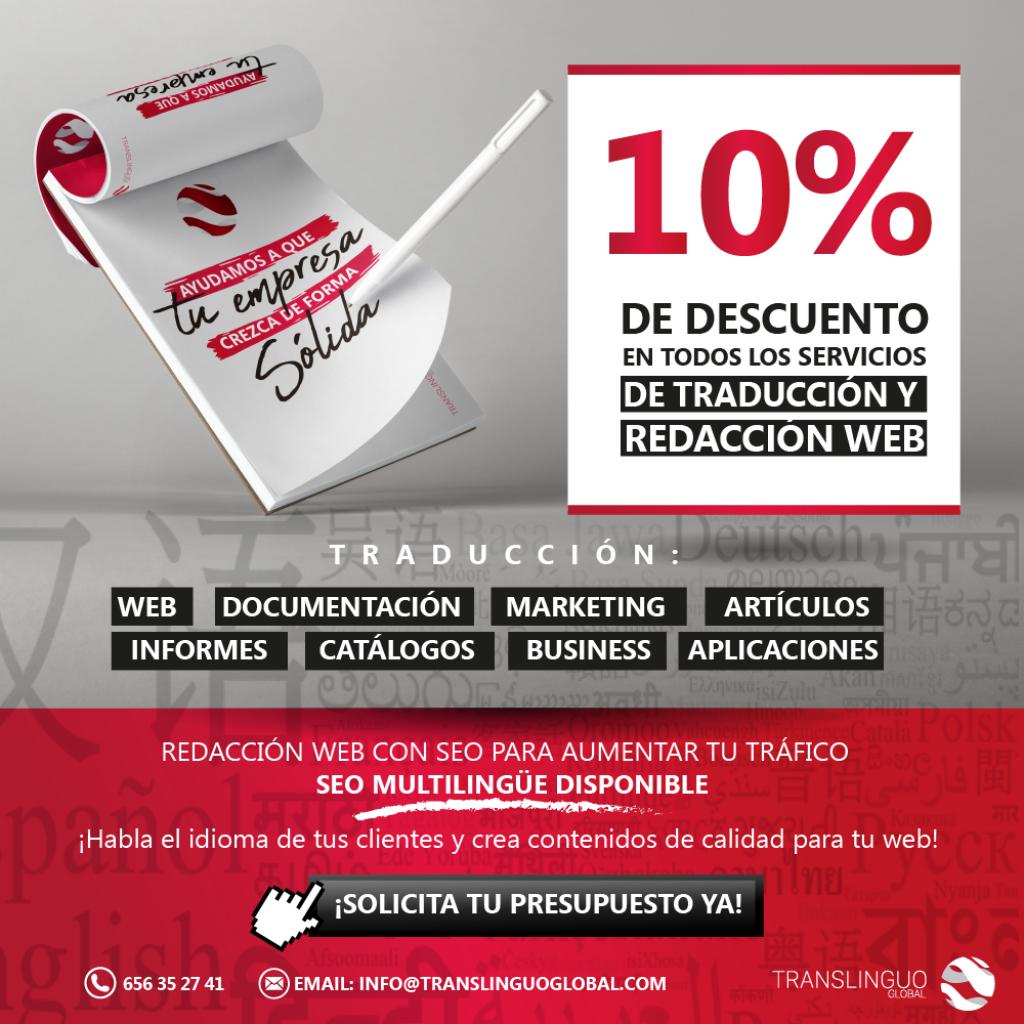 Traducciones certificadas en Madrid